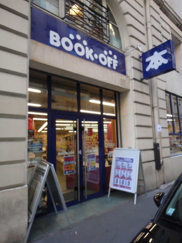 ブックオフ BOOKOFF Paris Opera Store