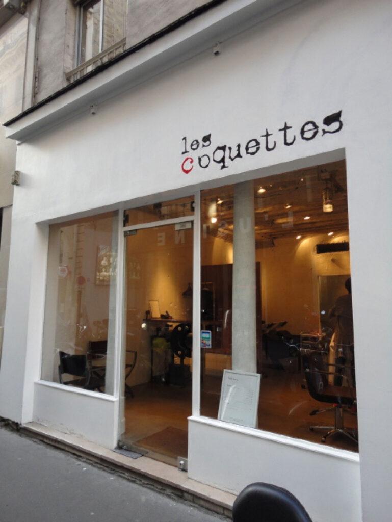 Les Coquettes 美容院 Salon de coiffure